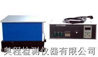 上海三轴汽车配件振动试验机
