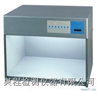 标准五光源对色灯箱 AC-600
