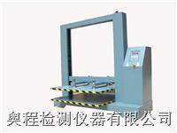 上海微电脑纸箱抗压试验机 AC-6135