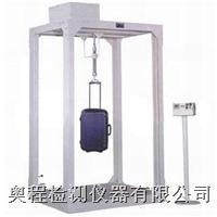 上海箱包振荡冲击试验机 AC-9020