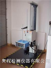单臂跌落试验机,双臂跌落试验机操作说明 AC-150  AC-320