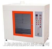 上海澳程针焰试验机 AC-3106