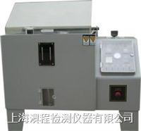 上海盐雾试验机维修电话