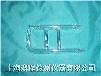 盐雾试验箱喷嘴低价出售 8mm 9mm 有机玻璃