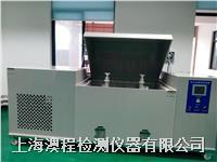 上海澳程提供复合式盐雾试验机标准
