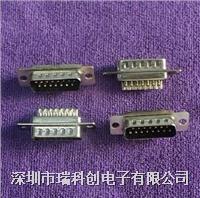 濾波連接器 DB15 公 焊杯 點擊進入規格書