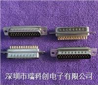 滤波连接器 DB25 公 焊杯 点击进入规格书