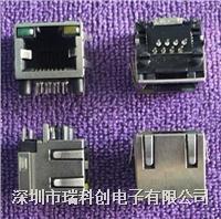 RJ45滤波器 RJ45滤波器 点击进入规格书