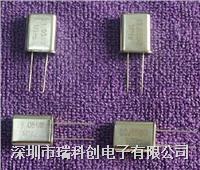 晶体振荡器 HC-49U 点击进入规格书