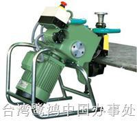 焊縫坡口、焊縫倒角 LH-Q50
