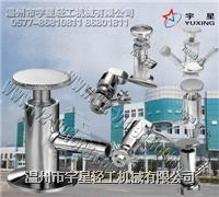 不锈钢取样阀-卫生级 YX-QYF