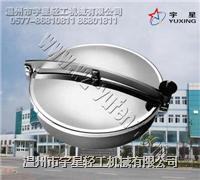 不锈钢圆型人孔YAB型A-卫生级 YX-YABA