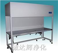 垂直净化工作台、超净工作台、无尘净化工作台 CDH-2026