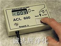 ACL-600人体静电消除器,静电释放球 诚达辉净化-ACL-600