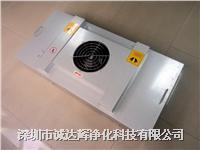 FFU 层流罩,空气过滤单元,空气过滤机,层流送风单元 空气过滤单元、空气过滤机、层流送风单元