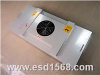 层流罩FFU,层流送风单元、FFU 层流送风单元、FFU、空气过滤单元、空气过滤机