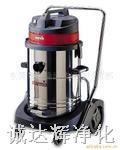 Starmix吸特乐吸尘器GS-2078