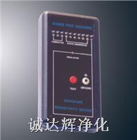 385表面电阻测试仪 CDH