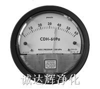 气体压差表、空气压差表、微压差表、DWYER压差表 CDH