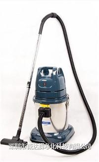 CRV-200无尘净化室吸尘器