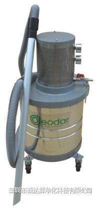 DV231气动吸尘器