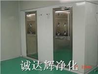 双人双吹风淋室  CDH-1590*2000*2050