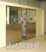 自动移门货淋室,语音货淋室 CDH-诚达辉净化