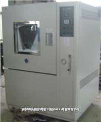 砂尘试验箱 YHT—SC-1000