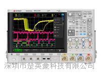 深圳KEYSIGHTInfiniiVision 4000 X 系列示波器