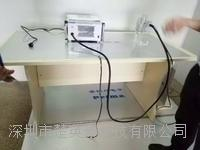 双性静电放电发生机