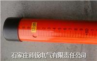 8米测高杆 CGG-8米