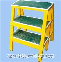 护栏型绝缘凳 JYD-H