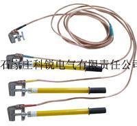 高压接地线--户内接地线 JDX-NL-XKV,JDX-NS-XKV(X为电压等级)