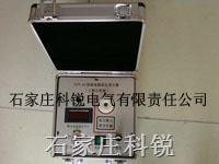 工频验电信号发生器(台式) GPF型