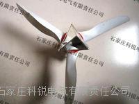 风车式驱鸟器