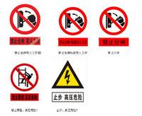 安全标示牌-电力标识牌-标志牌 KR