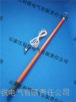 110KV高压放电棒 FDB-110KV