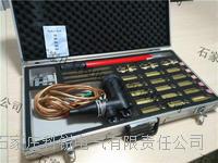 环网柜接地线-专用接地线 JDX-WH3