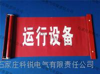 卷轴式红布幔