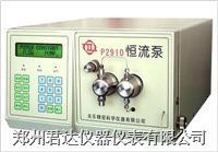液相色谱仪 LC-2900