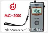 涂层测厚仪 MC-2000