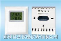 網絡型485輸出溫濕度變送器