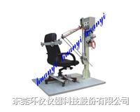 办公椅底盘耐久测试机 HY