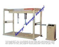 办公桌综合测试试验机 HY