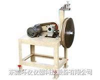 电线耐磨试验机 HY