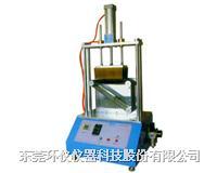 手机软压试验机 HY-2060