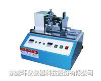 手机扭曲试验机 HY-2320