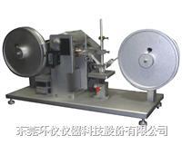纸带耐磨试验机 HY-2220