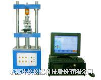 伺服控制全自动插拔力试验机 HY-2090