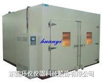 求购高低温湿热交变室找环仪仪器 HY